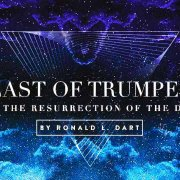 Feast of Trumpets and the resurrection of the dead